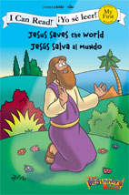 Jesus Saves the World / Jesús salva al mundo
